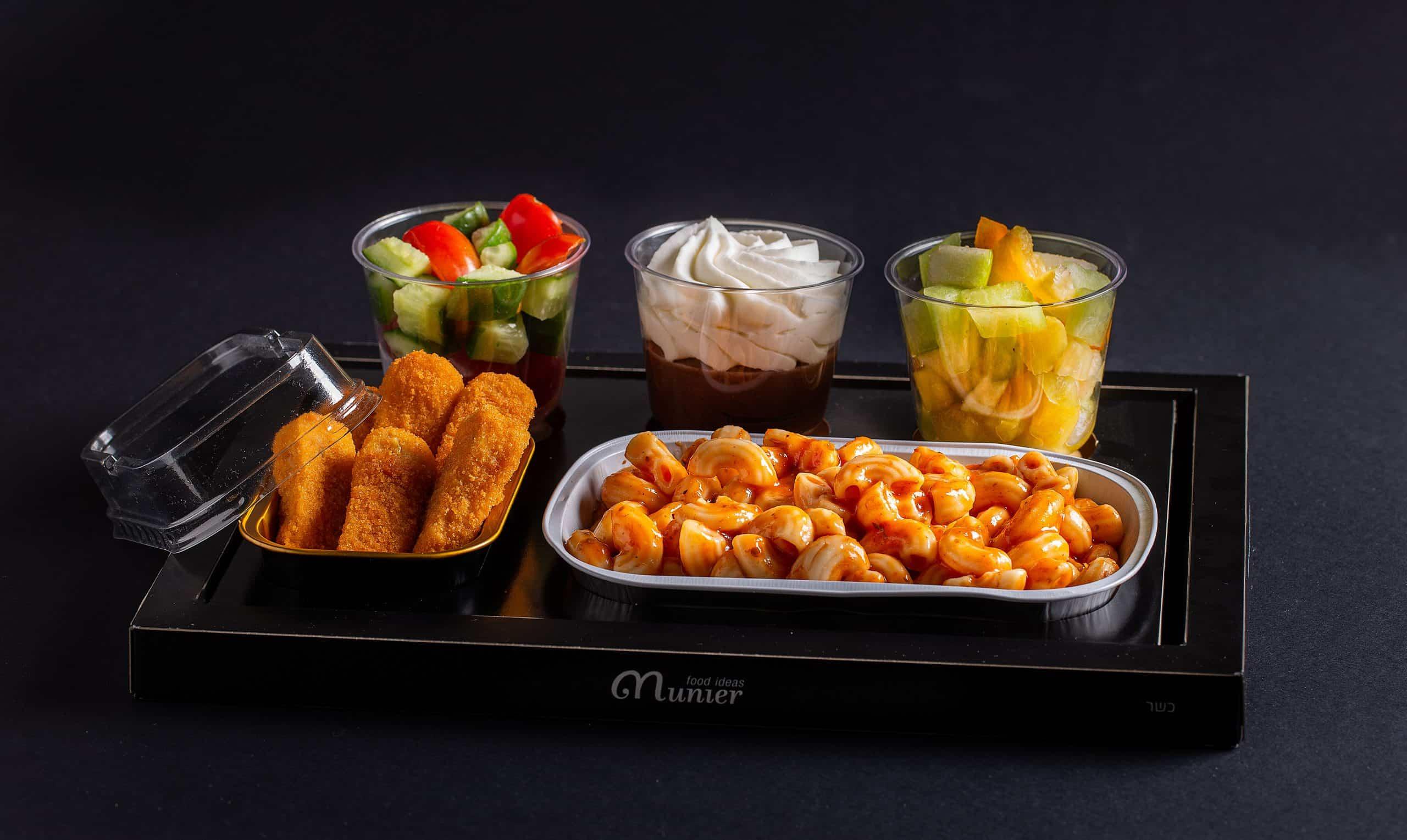 Lunch / Evening - ארוחת ילדים